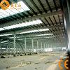 Almacén certificado CE de la estructura de acero (CH-81)