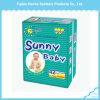 Pañal absorbente adicional del algodón del bebé