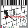 S-Haltewinkel-einzelner Draht Gridwall Bildschirmanzeige-Haken