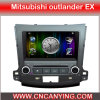 Special Car DVD for Mitsubishi Outlander (CY-8050)