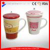 詮策好きなばかなデザインのふたが付いているコーヒー陶磁器のマグ