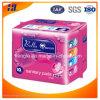 最も安い価格の工場Quanzhouからのブランドの生理用ナプキンを所有するため