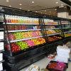 Kältere Gefriermaschine-Abkühlung für Frucht-Gemüse-Milch halb hoch öffnen