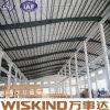 Edificio portable grande de la estructura de acero de la alta calidad, almacén de la estructura de acero para el acero del almacenaje