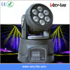 7PCS*10W LED Moving Head Light