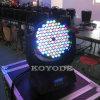 108PCS 1W RGBW LEDの移動ヘッドライト