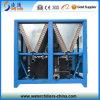 Tipo de enfriamiento grande refrigerador grande de la voluta de la capacidad del refrigerador de agua de la refrigeración por aire