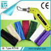 60W Fabric Cloth Hot Cutting Knife