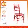 فحمات متعدّدة راتينج أكريليكيّة [شفري] كرسي تثبيت في أحمر