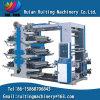 Machine flexographique de presse typographique de film de papier enduit de PVC Yt-61000