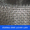 304/316のステンレス鋼の編まれた金網の金網/フィルタクロス/ワイヤークロス