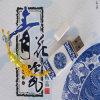 El mecanismo impulsor de destello de cerámica de China libera insignia