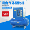 Calculadora de la densidad de la mezcla de gases de la fábrica