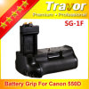 Travor Brand APP Battery Grip Sg-1f für Canon 550d