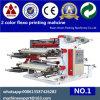 Máquina de Papel Bolsa de la compra 2 Color de impresión flexográfica