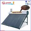 Réchauffeur à eau sous pression solaire d'enroulement de cuivre compact