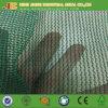 HDPE 차양 그물 또는 농업 그늘 그물 또는 건물 안전망 중국제