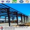 倉庫のためのプレハブの移動可能な鉄骨フレーム