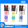 Spray de pimenta de Keychain da boa qualidade para a autodefesa da mulher