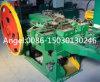 Máquina de prego de arame de ferro de baixa velocidade e baixa velocidade