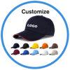 OEM 개인 상표 다중 색깔 자수 로고 야구 모자