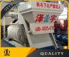 Precio gemelo del mezclador 1m3 del eje para la planta del mezclador concreto