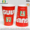 cuvette de papier enduite du double PE 12oz/16oz pour la boisson froide (12 onces)