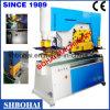 中国の上のブランドマルチ機能の26年の工場シート・メタルの鉄工