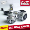 Самое новое Style G6 Car СИД Headlight Hi/Low Beam 30W H4 СИД Headlight
