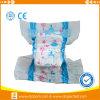 Pañal soñoliento del paño del bebé de China de la calidad fina disponible al por mayor 2016