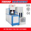 5 - Máquina que sopla de la botella semi automática del animal doméstico del galón (DH22-V)