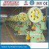 Máquina del funcionamiento de metal de hoja de J23-40t/sacador de la punzonadora/del hierro de la hoja de acero