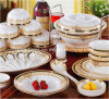 Jingdezhen Porcelain Tableware Kettle Set (QW-0002)