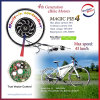 Magisches Pie 4 Programmable Sine Wave Controller Electric Bike Hub Motor Conversion Kit mit CER Approval