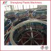 中国のポリ袋の町の回状の織機