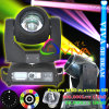 Philips Lamp Professional Moving Head 200W Beam 5r Stage Light