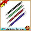 싼 Customized Metal Ball Pen 및 Roller Pen (토륨 pen100)