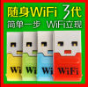 Mini USB WiFi Wireless Adapter 802.11n/G/B 2.4GHz 150Mbps