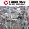 Embotellado del jugo de la fabricación de China/empaquetadora frescos automáticos