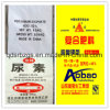 China bildete bunten gedruckten Plastik-pp. gesponnenen Düngemittel-Beutel