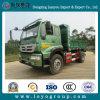 Sinotruk 새로운 4X4 All-Wheel 드라이브 쓰레기꾼 트럭