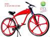 完全モーターを備えられる、29 'モーターを備えられた自転車