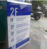 Hoja sacada de acrílico plástica clara de PMMA para la cartelera