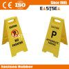 明るく黄色いポリプロピレンの形の警告の床の注意の印