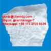 Esteroide anabólico de Drostanolone Enanthate CAS 472-61-145 eficaz para el Bodybuilding