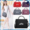 Nuovo sacchetto del messaggero delle borse della spalla delle signore di modo Bw266 2016