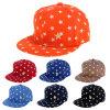 Nuevo sombrero de Sun de la promoción al por mayor para los niños