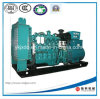 쉬운 작동! Yuchai 300kw/375kVA Open Diesel Generator