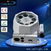 최신 인기 상품 디스코 RGBW 4in1 LED 8 눈 Gobo 무대 효과 빛