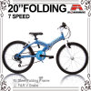 велосипед горы 20 складной складывая (WL-2039)